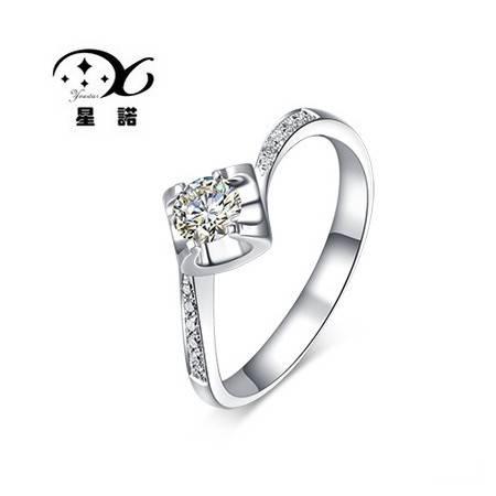 星诺 18K金钻石戒指女钻戒求婚结婚戒指豪华镶钻钻戒送女友5030