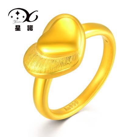 星诺 3D硬金黄金 足金999戒指心型戒指 求婚戒指七夕送女友5011