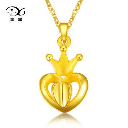 星诺珠宝新品包邮3D硬金黄金足金999皇冠吊坠正品送女友