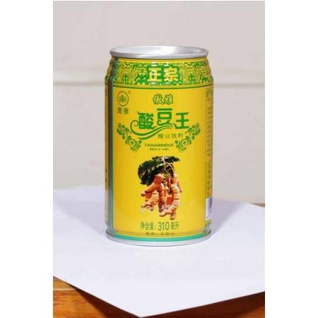 五指山保康实业  酸豆王 310g