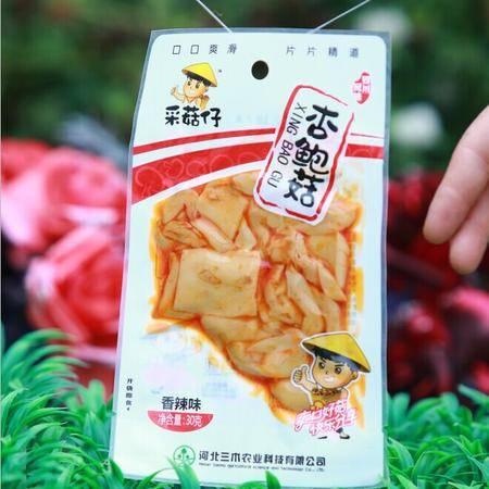 杏鲍菇 500g