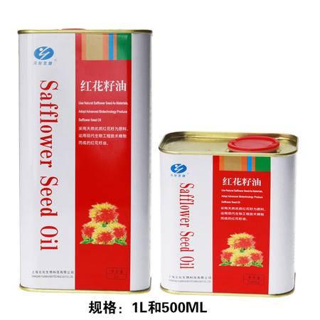 厂家直销 红花籽油 红花籽营养油500ml 心脑血管清道夫