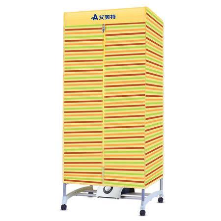艾美特 (Airmate)HGY1009P 双层干衣机/烘干机