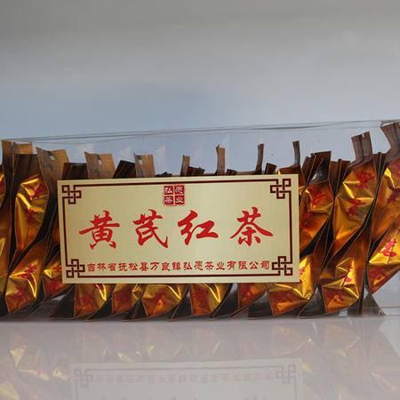长白山特产保健茶黄芪红茶 补气固表 利尿保肾 养生茶