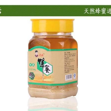 武妹 百花蜂蜜 美容养颜 祛风解毒 调理肠胃 发汗散热