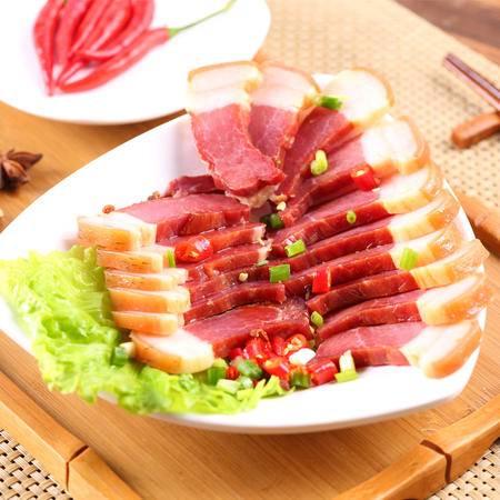 腊肉(手工腌制晾晒)河南固始特产 农家自制腊肉 风干固始腊肉非烟熏年货500g