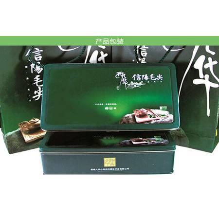 2016新茶明前茶 禅悦信阳毛尖 特级茶叶炒青绿茶精品礼盒