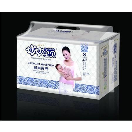 妙妙宝贝超薄透气纸尿裤S32片 男女通用尿不湿非拉拉裤非纸尿片