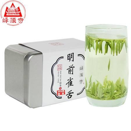 2016年新茶 四川峰顶寺明前雀舌独芽绿茶 高档宜宾早茶