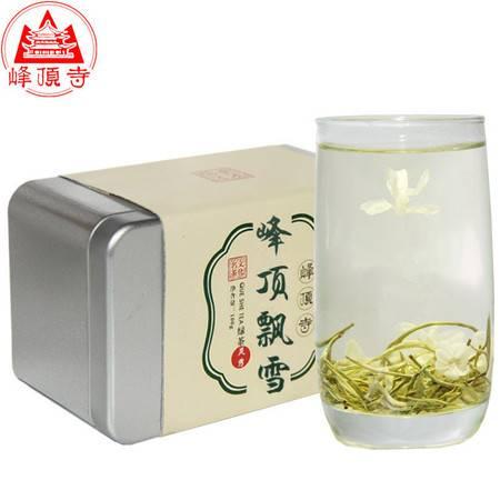 2016年新茶 峰顶飘雪高档茉莉花茶 四川浓香型花毛峰绿茶