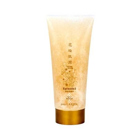 COSME大赏NO.1 花纶肌润保湿去角质卸妆七效合一洁面乳 200ml
