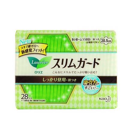 【两包】乐而雅S系列 Speed + Slim日用卫生巾 护翼型205mm 28枚