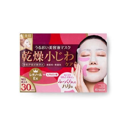 肌美精 30片/盒 日常抗皱处理美容液面膜