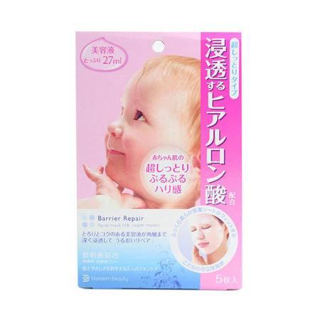Mandom曼丹 Barrier Repair婴儿肌玻尿酸保湿型面膜 5枚