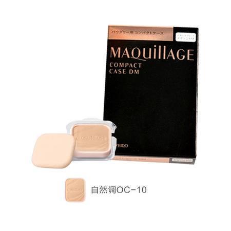 资生堂 MAQuillage/魔力慕斯保湿粉饼 自然调OC-10