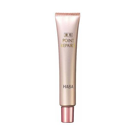 HABA 无痕眼唇修护精华紧致眼霜局部美容液 16ml