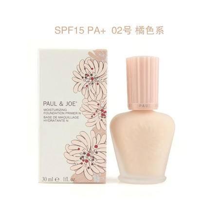 Paul&joe搪瓷隔离霜丝润SPF15/PA+ 橘色系02号