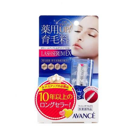 AVANCE 睫毛增长液 药用育毛精华液 7ml