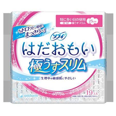 尤妮佳苏菲敏感肌日用超薄感卫生巾25CM 19枚无荧光剂