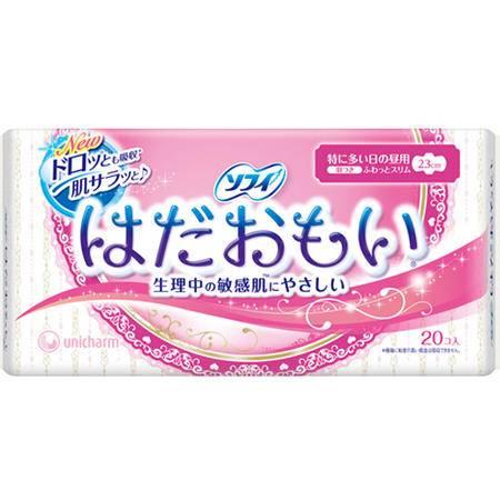 尤妮佳苏菲温柔肌日用纤巧卫生巾230mm 20枚