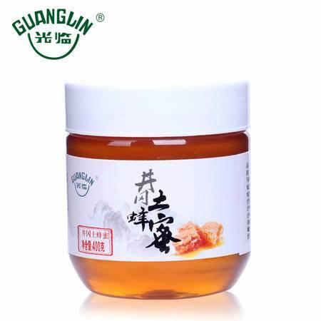 【光临 井冈土蜂蜜400g】纯净天然农家自产土蜂蜜 野生成熟蜜