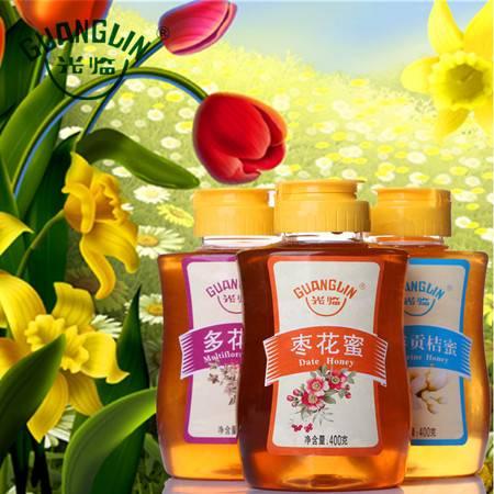 光临 农家枣花南丰贡桔蜂蜜天然百花蜜土蜂蜜3瓶温馨套装1200g