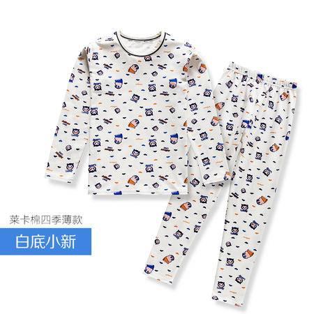16新款韩版儿童内衣套装纯棉春秋 家居服 透气贴身卡通秋衣二件套