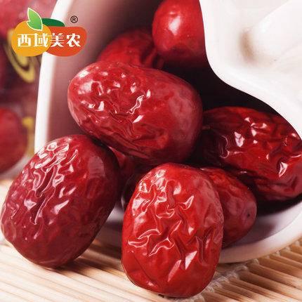 【西域美农_一级魅枣250g】新疆红枣干果零食 红枣灰枣子