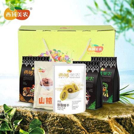 【西域美农_女神大礼包】零食大礼包 新疆特产坚果礼盒1586g^@^