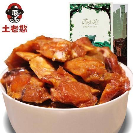 土老憨清江野渔新品熊小灰鱼肉干300g 三峡特产休闲零食鱼块盒装