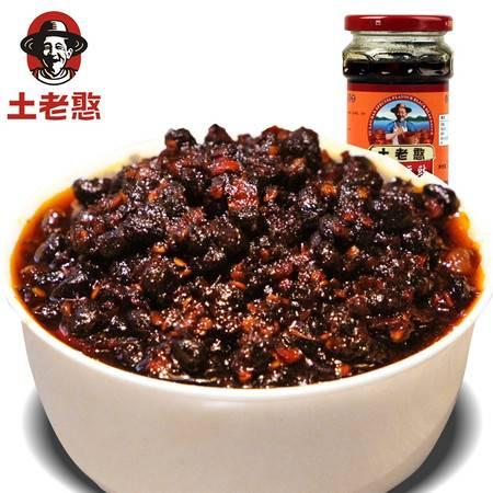 土老憨 湖北三峡特产风味豆豉 辣椒 酱辣酱 调味酱 280g瓶装