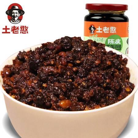 土老憨 陈皮下饭豆豉酱228g 调味调料拌饭拌面湖北三峡特产开胃酱