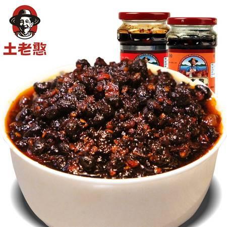 土老憨 风味豆豉 香辣酱调味酱调料混装辣椒酱 280g*2