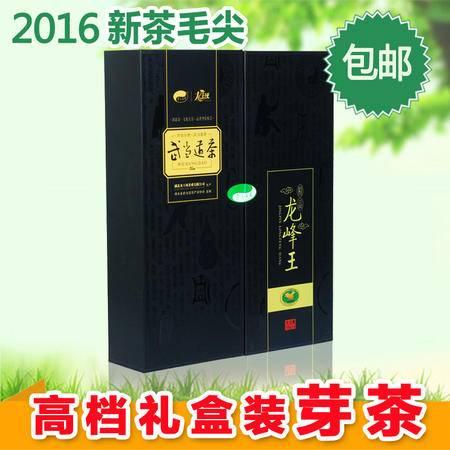 2016新茶叶春茶特级毛尖嫩芽芽茶高山有机绿茶龙峰王高档礼盒装