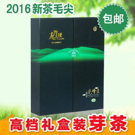 2016新茶春茶特级毛尖嫩芽茶高山有机绿茶湖北竹溪茶叶高档礼盒装