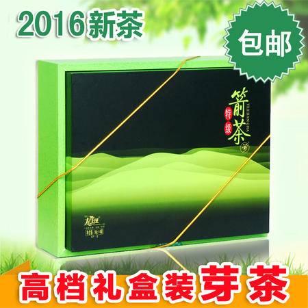 2016年新茶叶特级明前有机绿茶春茶湖北竹溪龙王垭箭茶剑茶礼盒装