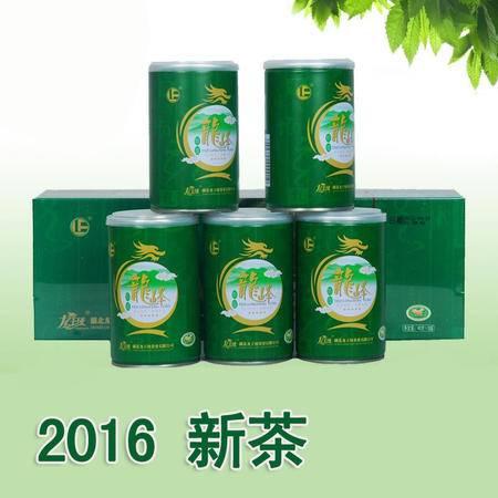 2016新茶叶有机绿茶高山云雾茶湖北竹溪龙王垭五星龙峰茶