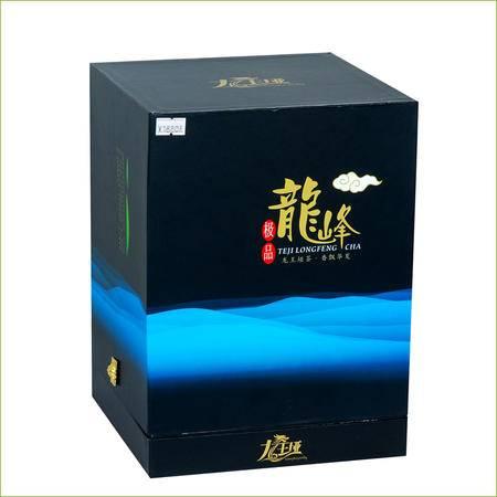 2016新茶绿茶毛尖茶嫩芽湖北十堰竹溪龙王垭高山云雾茶叶礼盒