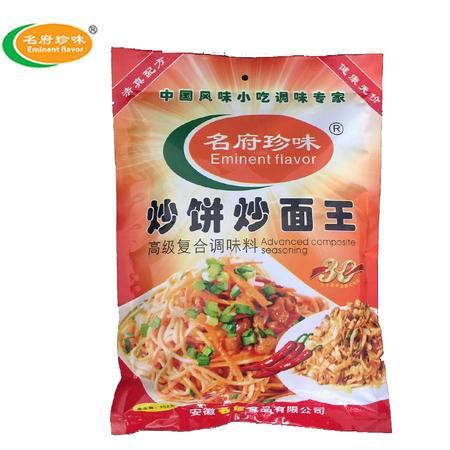 名府珍味 炒饼炒面王1*908g/袋 干拌面炒拉面炸酱面
