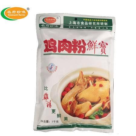 名府珍味 鸡肉粉鲜宝1*1000g/袋