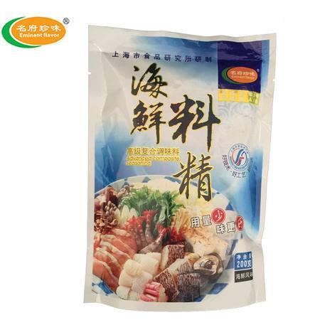 名府珍味 海鲜料精1*200g/袋