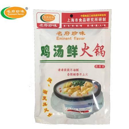 名府珍味 鸡汤鲜火锅110g/袋