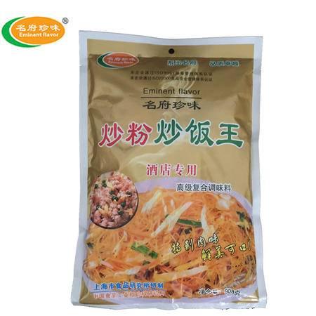 名府珍味 炒粉炒饭王肉香味1*908g