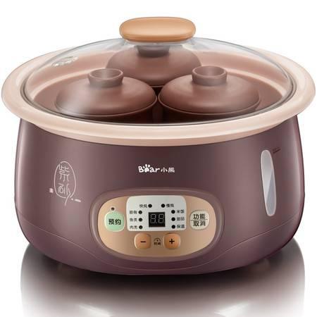 Bear/小熊 DDZ-A25Z1紫砂锅电炖锅汤煮粥锅自动燕窝隔水电炖盅