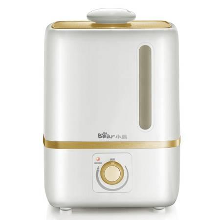 Bear/小熊空气加湿器JSQ-240WB香薰加湿器 家用 静音 空调加湿器