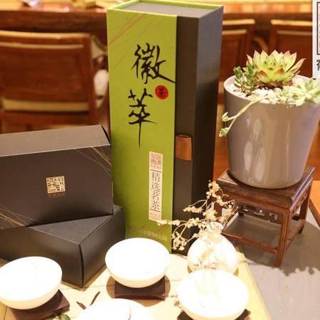 祁门红茶 六安瓜片 祁红 绿茶 礼品茶 礼盒茶 安徽茶 原产地 特色茶 一级茶 十大名茶 养生茶