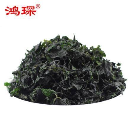 鸿琛食品 海南特产海藻250干货血珊瑚草素食菜海产干货海茸珺带菜