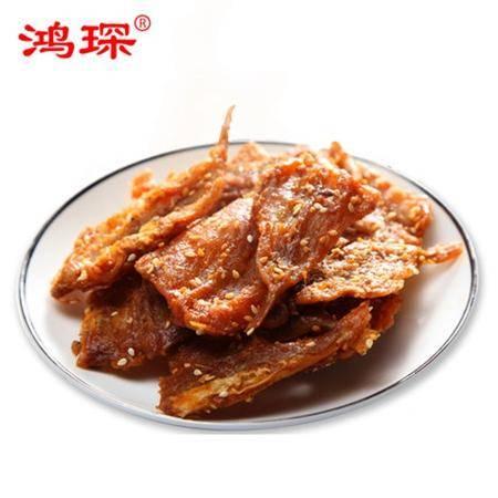 鸿琛红娘鱼150G即食零食海南特产休闲特色食品鱼仔鱼干