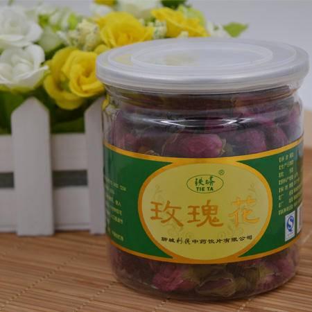 济春堂 女士调理 60g/瓶 玫瑰花