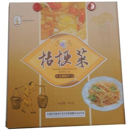 兴达小福星人家太和特产桔梗菜800g